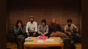 SPECIAL OTHERSとアジカン・後藤のコラボ曲、本日のTFM「SCHOOL OF LOCK!」で解禁