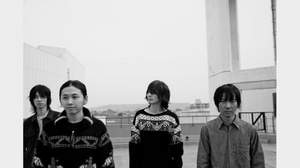 BUMP OF CHICKEN、「Smile」の収益金全額を日本赤十字社へ寄付