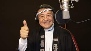 吉幾三、ピエール瀧&藤岡みなみのバーチャルセッション特番「セッションやろうぜ!」に登場