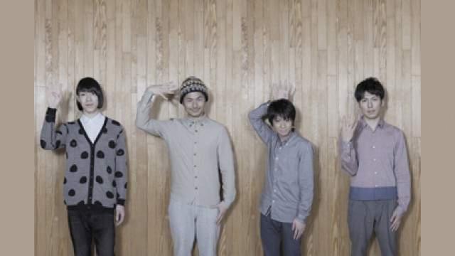 ar、新作『YON』から新PV公開