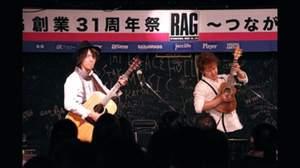 フラリーパッド、杉真理、村田和人とコラボレーション・ライブ