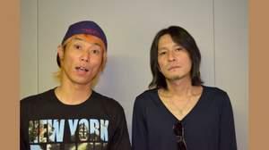 難波章浩とチバユウスケがラジオで初対談