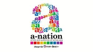 <a-nation stadium fes.>第一弾出演者発表。BIGBANG、EXILE、浜崎あゆみ、SUPER JUNIOR、東方神起など