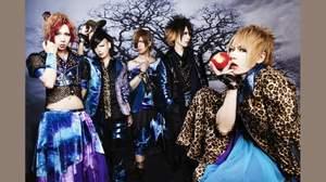 <Shock Edge the LIVE! vol.5 -stylish waveへの道->、詳報解禁