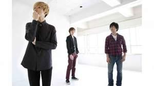 真空ホロウ、2012年10月末のメジャーデビュー発表