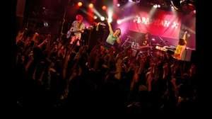 【ライブレポート】SEBASTIAN X、満員御礼のクアトロ・ワンマンで熊もステージに