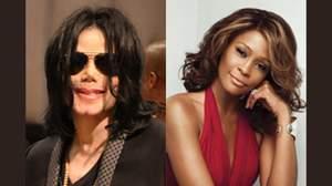 マイケル・ジャクソンとホイットニー・ヒューストン、初代「R&Bの殿堂」入りへ