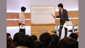 なぜ名曲は人の心を動かすのか…亀田誠治の音楽教養TV番組が2013年新春放送
