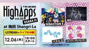 SEBASTIAN X/BiS/パスピエら出演、12/6開催<HighApps>Ust中継決定