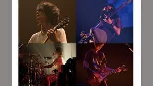 BUMP OF CHICKEN、初となるLIVE DVD & Blu-ray Discを2013/3/6にリリース