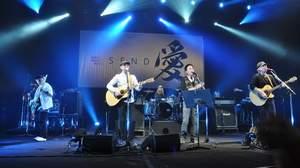 MONKEY MAJIKの東日本大震災復興支援プロジェクトチャリティーライブ<SEND愛>に小田和正サプライズ出演