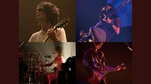 BUMP OF CHICKEN、初のLIVE DVD & Blu-ray Discのジャケット写真を公開