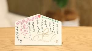 BARKS2013新春お年玉特大企画 柴田淳