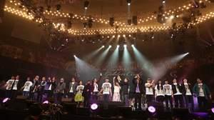 【ライブレポート】寺岡呼人主宰ユーミン40周年記念イベント<Anniversary For Yuming ~Golden Circle Vol.17~>、感涙の名曲たち