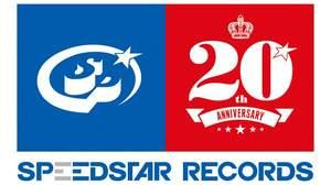 【ライブレポート】スピードスター20周年イベントDay3「世代やジャンルを超えたバラエティ溢れた最終日」