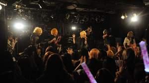 【ライブレポート】<華麗なる激情 Vol.4>ガチバトルを勝ち抜いた新鋭V系バンドが激突、大阪初開催も発表