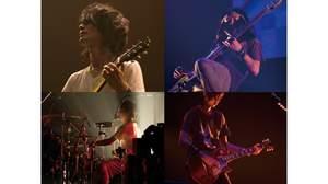 BUMP OF CHICKEN、ライヴ映像作品『BUMP OF CHICKEN GOLD GLIDER TOUR 2012』予告篇をYouTubeで公開