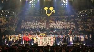 大阪城ホールにてイベント<LIVE SDD 2013>、飲酒運転根絶へメッセージ