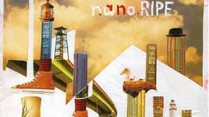 【連載】nano.RIPEきみコの「き」は季節の「季」第11回「伸びて縮んで」