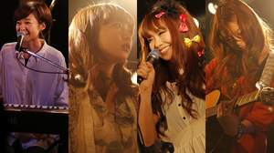【ライブレポート】<LIVE SUPERNOVA vol.80>、2013年に羽ばたく4組の女性シンガー
