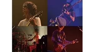 BUMP OF CHICKEN、ライヴ映像作品『BUMP OF CHICKEN GOLD GLIDER TOUR 2012』から「天体観測」のスペシャルMVを公開