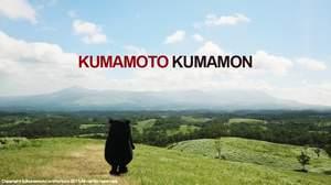 くまモン、新イメージソングは森高千里