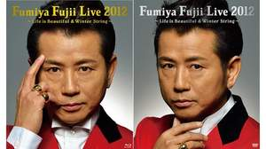 藤井フミヤ、全国2大ツアーの模様を収録したBlu-ray&DVDをリリース決定