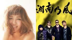 MINMIと湘南乃風、ミュージックビデオで初共演