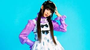 声優・上坂すみれ、「波打際のむろみさん」主題歌のデビューシングル・ジャケ写&アーティスト写真を公開