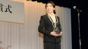 松任谷由実、40年の功績をたたえ『第4回岩谷時子賞』受賞