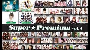 【Kawaii girl Japan】fripSide、アフィリア・サーガらがゲスト出演決定。アニソンシンガー&アイドルの祭典
