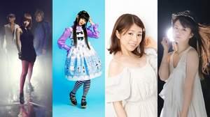 タワレコ主催のアニソンライブ、出演はALTIMA、上坂すみれ、南里侑香、三澤紗千香