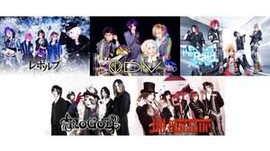 【nexusニュース】「華麗なる激情」ニコ生中継決定、大阪激情の出演者募集開始
