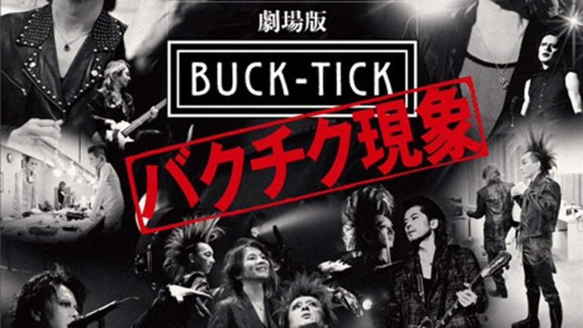 BUCK TICKの画像 p1_25