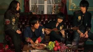BUMP OF CHICKEN、ベストアルバムのアートワークを公開!写真は蜷川実花氏撮り下ろし