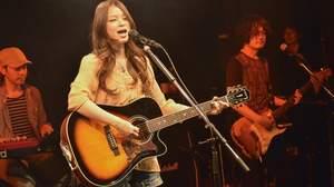 片平里菜、メジャーデビュー発表コンベンションライブで日本人女性初のエピフォンアーティストに決定