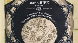 【連載】nano.RIPEきみコの「き」は季節の「季」第14回「ヒトリとヒトリ」