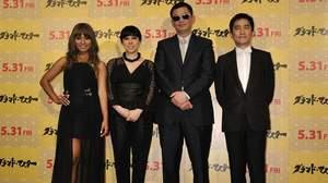 AI、映画『グランド・マスター』ジャパン・プレミアでシェネルと初デュエット披露