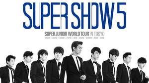 SUPER JUNIOR、日本1stアルバム『Hero』が7月24日に発売決定