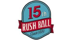 【nexusニュース】「RUSH BALL」第三弾で9mm、BIGMAMA、dustら6組&日割り発表