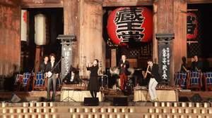 AUN Jクラシック・オーケストラ、世界遺産に響く和楽器の音