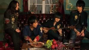 BUMP OF CHICKEN、新曲「虹を待つ人」が 映画『ガッチャマン』主題歌に