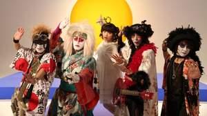 【Kawaii girl Japan】上坂すみれ、ニューシングル「げんし、女子は、たいようだった。」MV公開