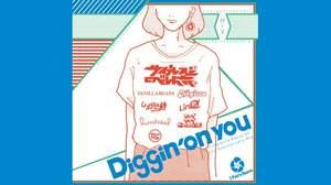 【Kawaii girl Japan】バニビ、Negicco、アプガ…T-Palette Records所属アイドル達のMIXCDリリースが決定