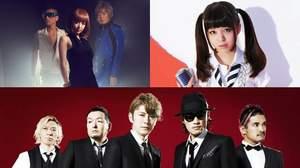 "【Kawaii girl Japan】<a-nation island>""アニジェネ""に春奈るな、FLOW、ALTIMAが出演決定"