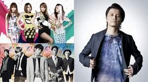 <a-nation stadium fes.>第2弾出演者にKREVA、2NE1、SHINee、氣志團ら