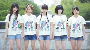 【Kawaii girl Japan】lyrical school、移籍後初のニューアルバムをリリース。