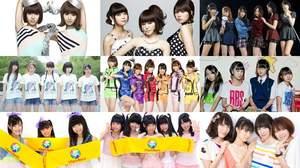 【Kawaii girl Japan】タワレコのアイドル専門レーベルT-Palette Recordsが年末にお祭りイベント開催。所属アイドルらが集結