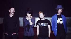 LUNKHEAD、ニューアルバム『メメントモリ』の詳細発表