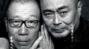 <ワーハピ2013>The おそ松くんズに咲坂守・畠山桃内(ex.スネークマンショー)が緊急参加